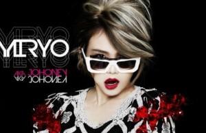 20120126_seoulbeats_miryo4_beg