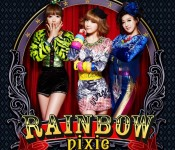 Rainbow: Cute as a Pixie