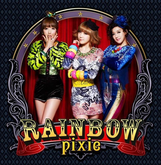 20121101_seoulbeats_rainbow_pixie_hoi_hoi (1)