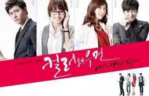 20120129_seoulbeats_colorofwoman
