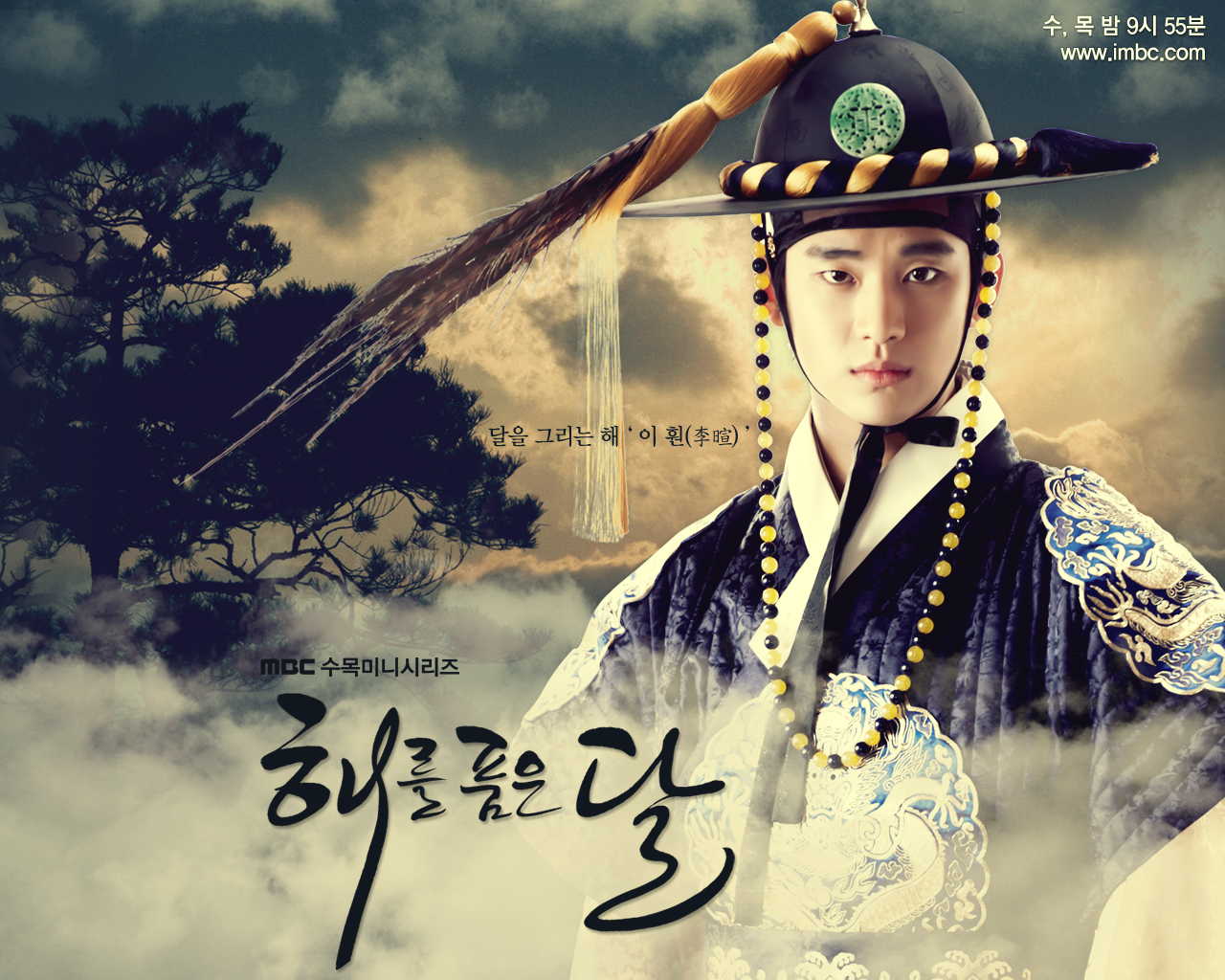 20120218_seoulbeats_moonsun_feature