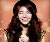 The Voice of an Angel? Presenting Ailee