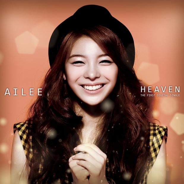 2012021_seoulbeats_ailee