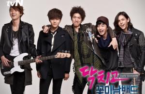 20120224_seoulbeats_shutupflowerboyband