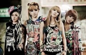 20120217_seoulbeats_2ne1