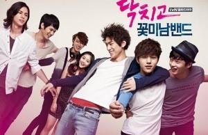 20120203_seoulbeats_shutupflowerboyband