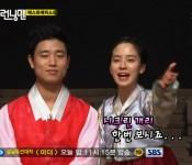 The End of the Monday Couple: Confusing Fiction with Reality