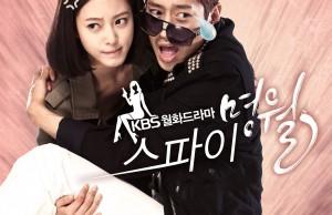 20120222_seoulbeats_myungwol_feature