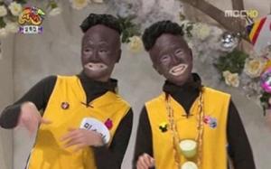 20120308_seoulbeats_blackface