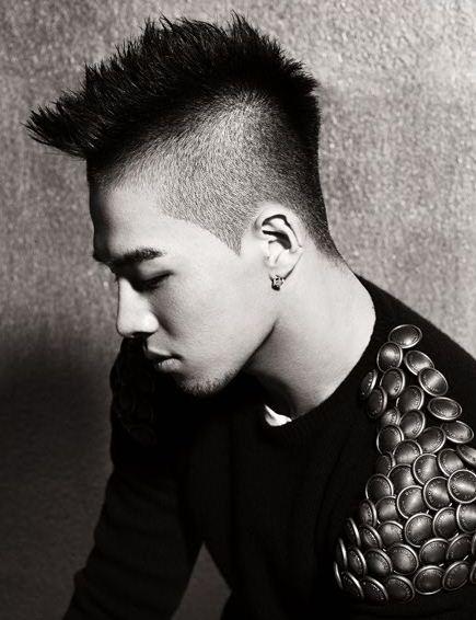 Shameless Plug Taeyang Seoulbeats