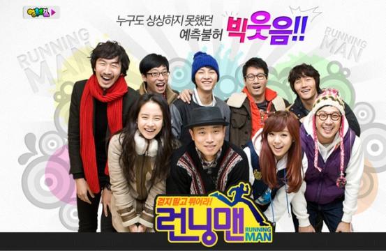 20120321_seoulbeats_runningman