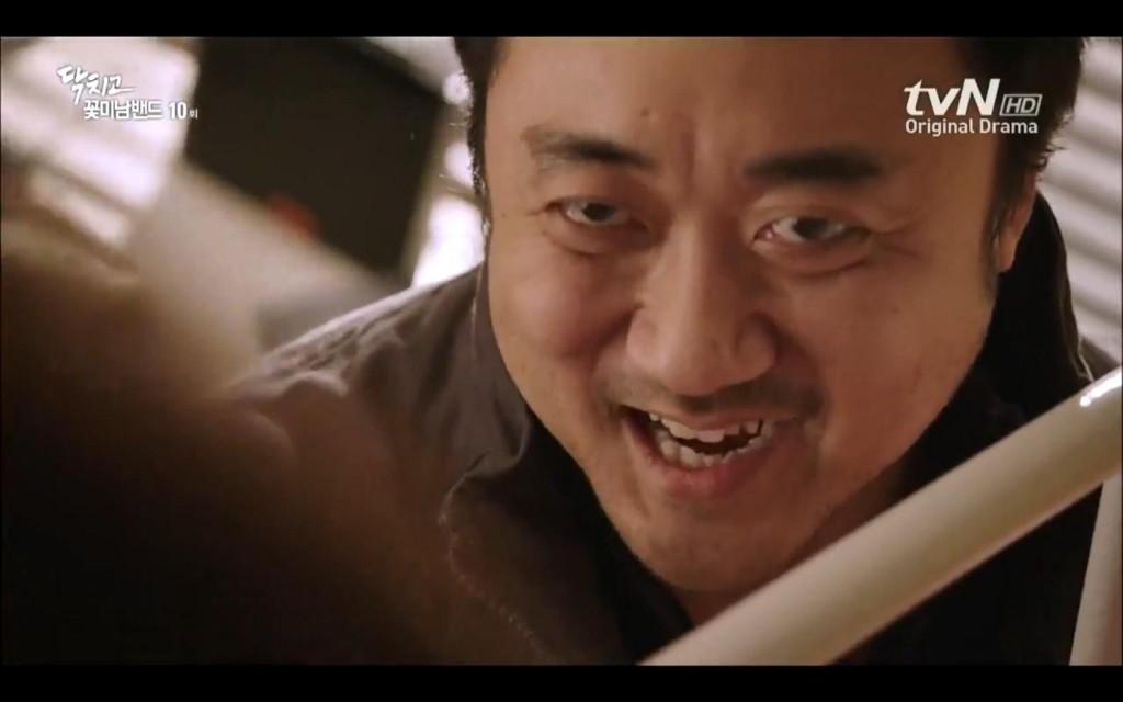 Shut Up Flower Boy Band Kyung Jong
