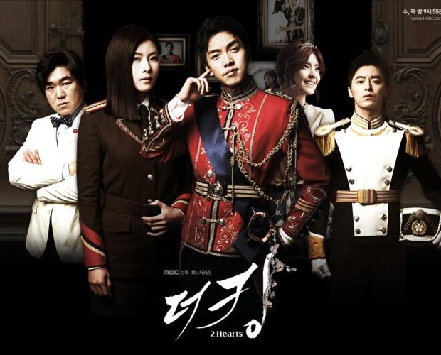 http://seoulbeats.com/wp-content/uploads/2012/04/20120402_seoulbeats_king2heart3-620x500.jpg