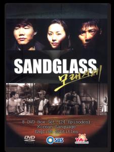20120405_seoulbeats_sandglass