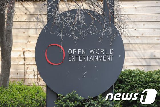 20120418_seoulbeats_openworldent