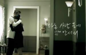 20120422_seoulbeats_jypark_gain