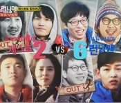 How Scripting is Ruining Running Man
