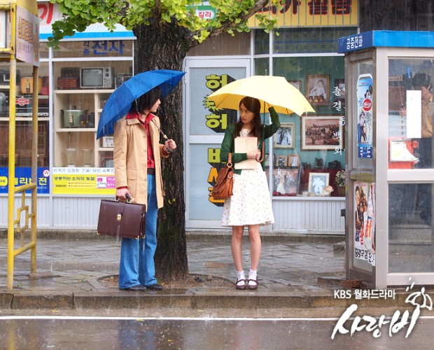 Love Rain eps 12 (Update : en Sub RAW)