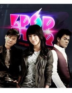 20120427_seoulbeats_kpopstar