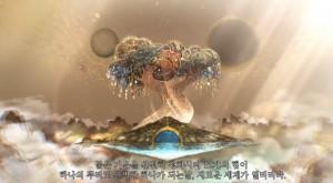 20120428_seoulbeats_exotree