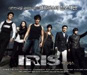 The Case Against Iris 2