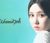 Chocolat's Tia for Wanna Girls