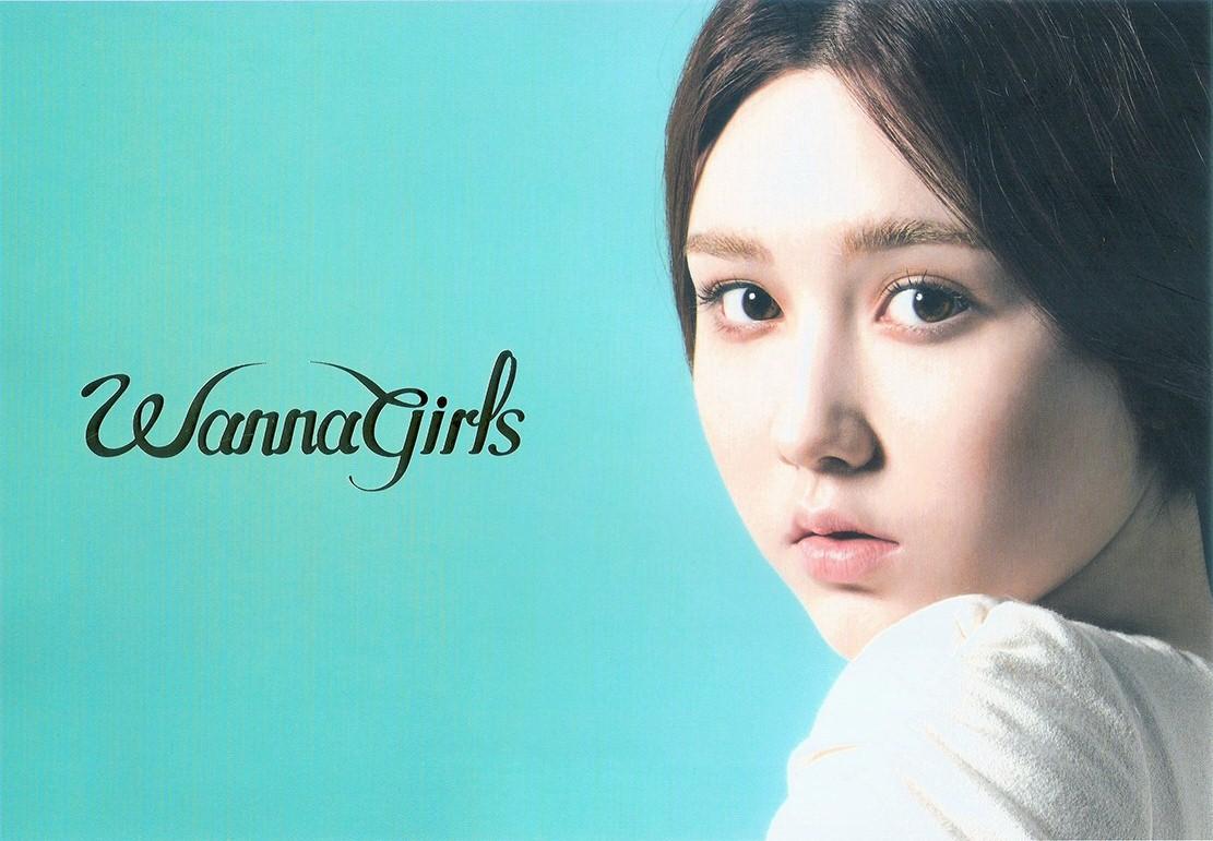 20121404_seoulbeats_chocolat_tia (4)