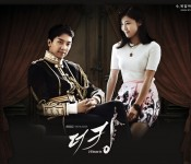 Picking Up the Pace: King 2 Hearts Episodes 5 - 12