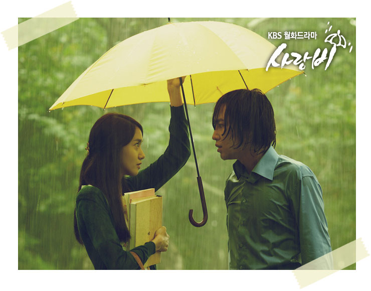 20120405_seoulbeats_loverain