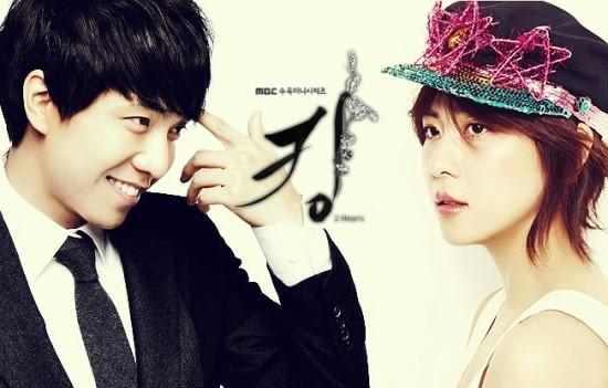 20120525_seoulbeats_king2hearts