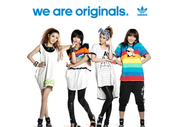 seoulbeats_20052012_2ne1_we-are-originals-adidas-originals