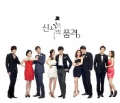 Loving Gentleman's Dignity's Subtle Comedy (Eps.1 - 4)