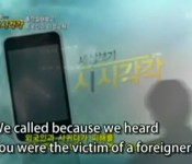 MBC, The Vilification of Foreigners, and Hallyu