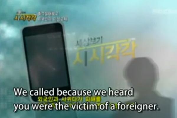 20120611_seoulbeats_mbc