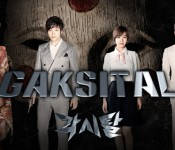 A Build Up of Epic Proportions: Bridal Mask Eps 1-6