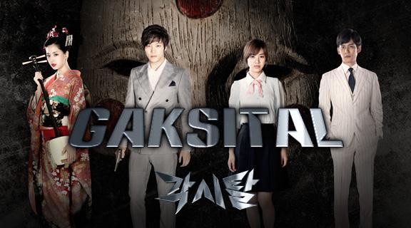 20120617_seoulbeats_bridalmask2