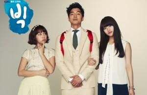 20120617_seoulbeats_gongyoo_leeminjung_big3