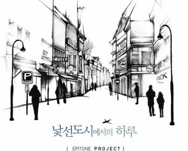 20120621_seoulbeats_epitoneproject