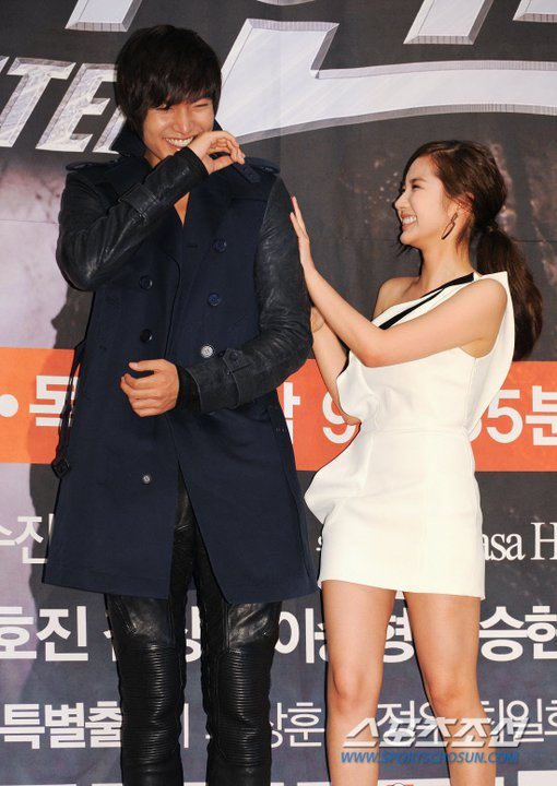 lee min ho and park young relationship history