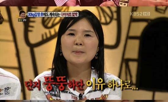 20120603_seoulbeats_hello
