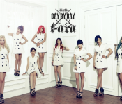 A New Day And Album For T-ara