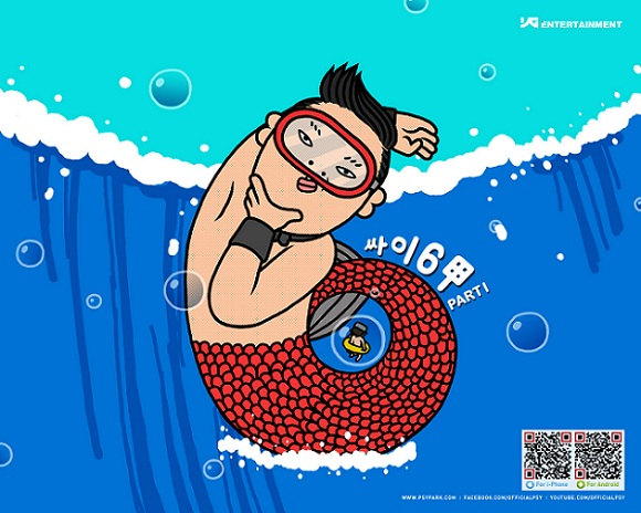 20120715_seoulbeats_psy