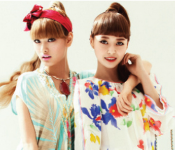InStyle's Tropical Twins Nana and Nara