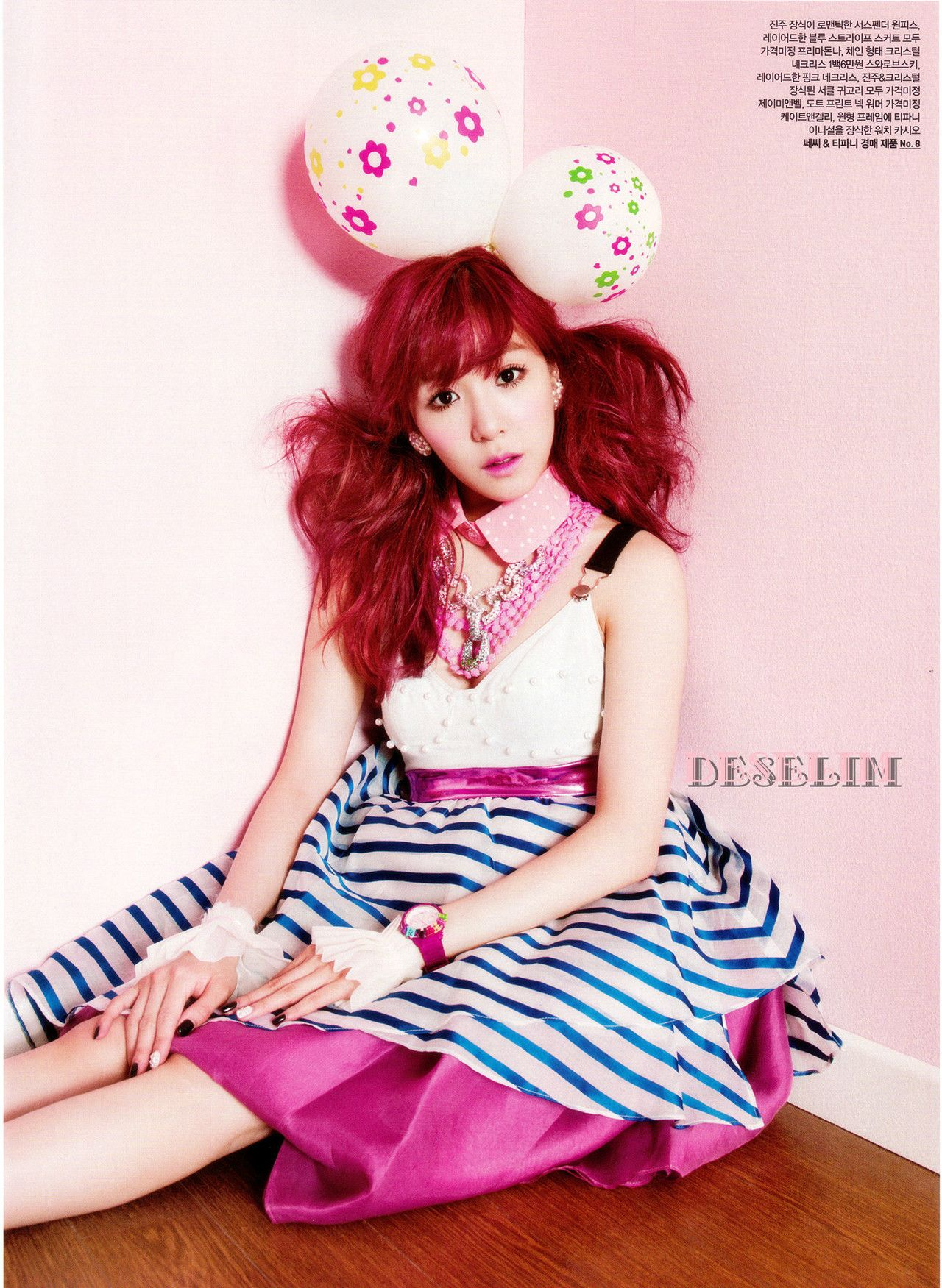 SNSD's Tiffany is Pretty in Pink for Ceci Magazine ...