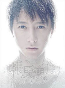 20120720_seoulbeats_super_junior_hangeng
