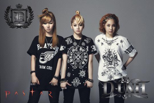 Artistas de Core Entertainment 20120722_seoulbeats_d-unit-2