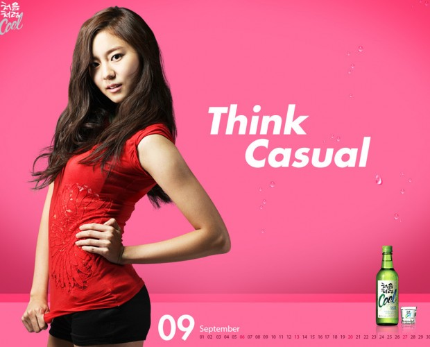 20120807_seoulbeats_uee_soju_ad