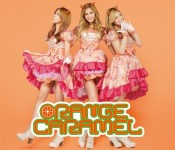 "Stuck In Hell With Orange Caramel's ""Yasashii Akuma"""