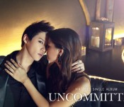"Lost In Translation: XIA's ""Uncommitted"" MV"