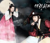 Going Ghost with Arang and the Magistrate